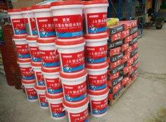 JS聚合物防水材料1